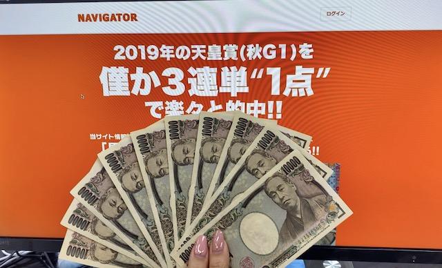 10万円画像