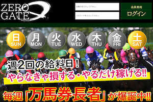 00-gate_thumbnail