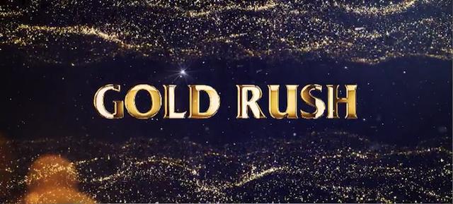 ゴールドラッシュの画像