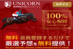 unicorn_thumbnail