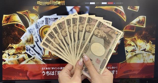 ほんとうにあった「週給100万円」を競馬で稼ぐプロ集団!の予想は当たらない!?10万円使って実力を暴いてみた トップページ画像