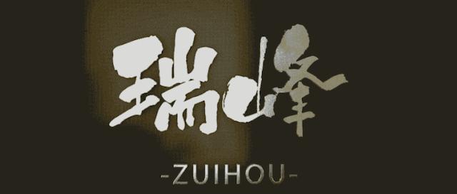 tazuna129
