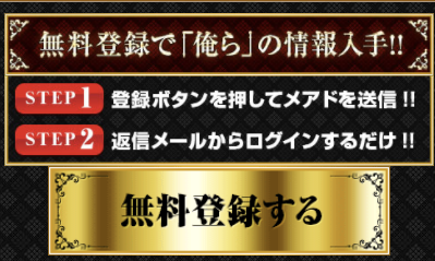 orenokeiba009