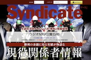 syndicate_thumbnail