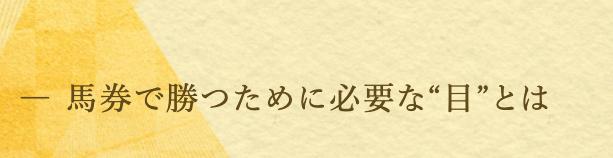 阿九亜屋の特徴1