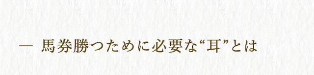 阿九亜屋の特徴2