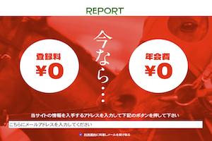 report_thumbnail
