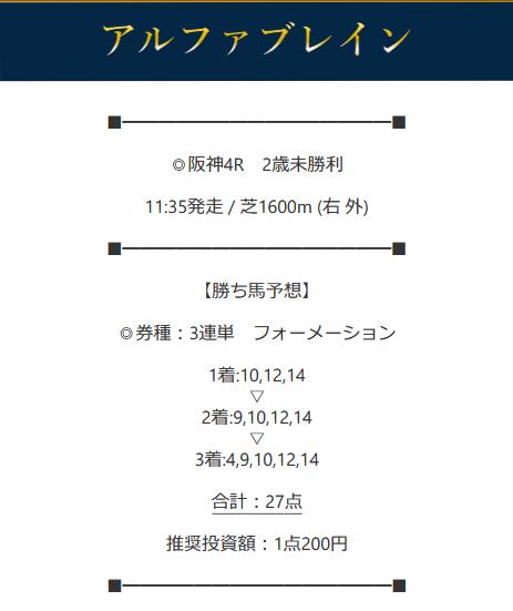 imakati_yuuryou1128