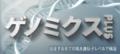 オアシス ゲノミクス