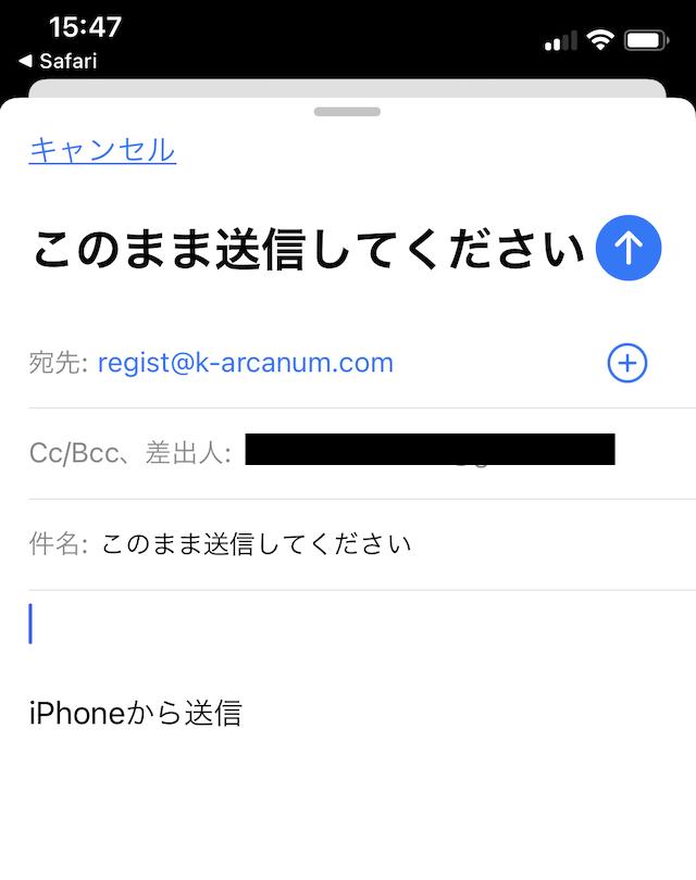 arcanum05