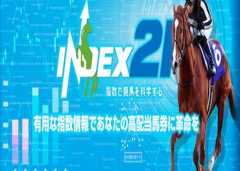keiba_index_thumbnail