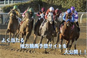 local-horserace_thumbnail