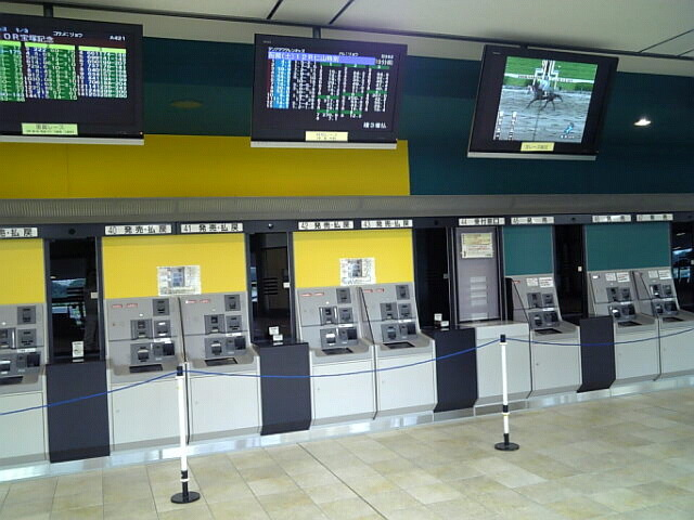 競馬場の発券機画像