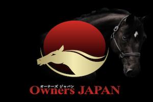 オーナーズジャパンのサムネイル画像